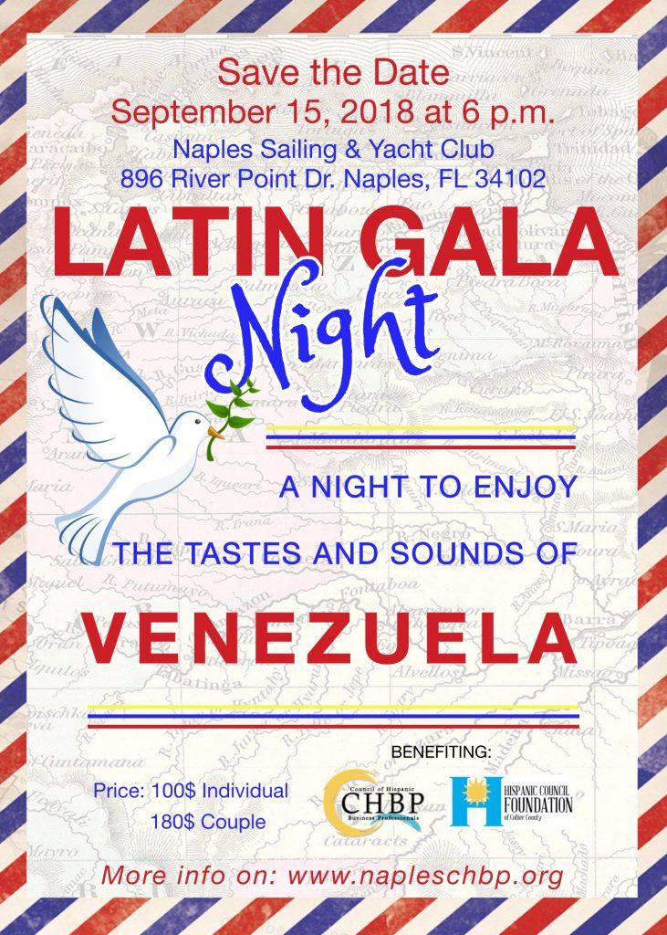 2018 Latin Gala